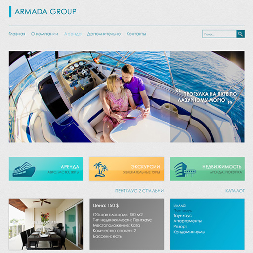 Armada Group