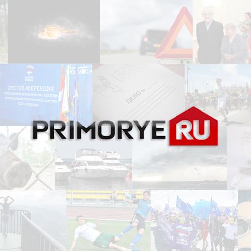 Primorye.ru