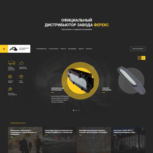 Vostok Group DV
