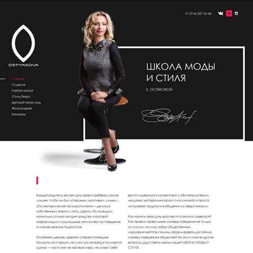 Ostyakova.style